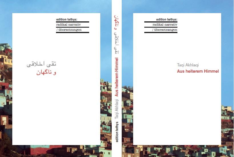 Cover Taqi Akhlaqi: Vorder- und Rückseite