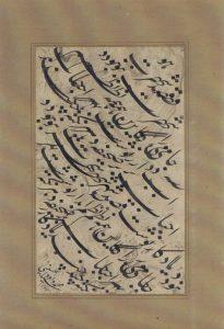 Siaah-Maschq in Nastaliq-Schrift